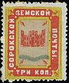 Сорокский уезд № 5 (1880 г.).jpg