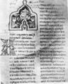 Страница Мстижского Евангелия.png