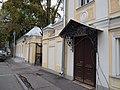 Товарищеский пер., дом 31, строение 1 Жилой дом 2.jpg