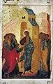 Уверение Фомы 1499 1500 Дионисий.jpg