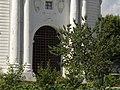 Украина, Полтава - Крестовоздвиженский монастырь 09.jpg