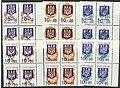 Украина 1992-1994гг. Местные выпуски. Донецк.jpg