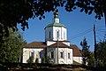 Успенский Православный Собор.jpg