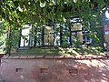 Фасад дома Климова от улицы 30 лет ВЛКСМ.jpg