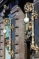 Фонари на Доме Книги в Санкт-Петербурге.Laterne.Dom Knigi (Haus des Buches).), St. Petersburg.IMG 8358WI.jpg