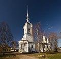 Церковь Варлаама Хутынского в Вологде.jpg