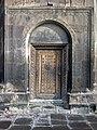 Եկեղեցի Սբ. Հովհաննես (Սիսավանի Սբ. Հովհաննես եկեղեցի, Սյունի վանք) 03.jpg