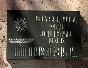 Sos Sargsyan - Plaque for Sos Sargsyan on Yeryan street, Yerevan