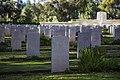 בית הקברות הצבאי הבריטי בבאר שבע - מבט מרחוק.jpg