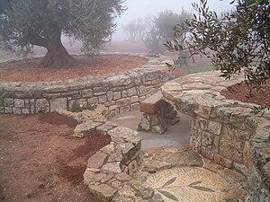 Giv'ot Olam - Part of Joshua's memorial in Giv'ot Olam, by Assaf Kidron