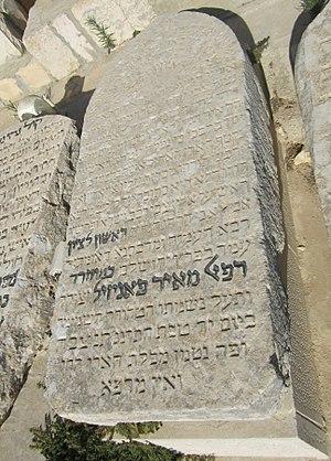 Raphael Meir Panigel - קבר הרב רפאל מאיר פאניז'ל,  הראשון לציון, בהר הזיתים