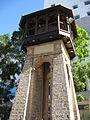 """מגדל המים בראשל""""צ.JPG"""
