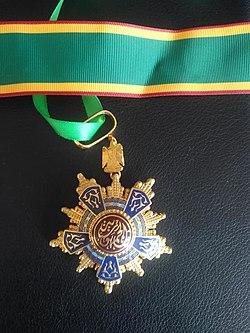 وسام الجمهورية والشريط.jpg