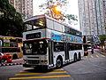 「巴士登廣告 追擊水貨客」計劃 3.jpg