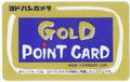 ヨドバシゴールドポイントカード.png