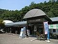 下部ふるさと振興館 - panoramio.jpg