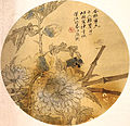 任伯年 - 花鸟扇面 1.jpg