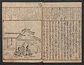 伊勢物語頭書抄-Tales of Ise with Annotations (Ise Monogatari tōsho shō) MET JIB85 1 009.jpg