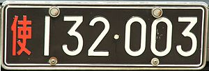 "Vehicle registration plates of China - Chinese diplomatic license plate. The first code is the character: 使 (shǐ, literally ""diplomatic""), representing the embassy. The code 132 represents the Czech Republic, but it may not be due to Beijing having codes unreleased due to privacy reasons."