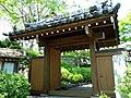 光西寺 - panoramio.jpg