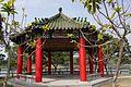 八角亭 Octagonal Pavilion - panoramio (1).jpg