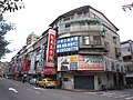 台北市景觀 - panoramio (1).jpg