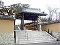 延命寺 大淀町桧垣本 Emmeiji 2011.2.10 - panoramio.jpg