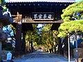 恵林寺 - panoramio (5).jpg