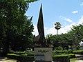 戦災復興記念碑 - panoramio.jpg