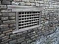 扬州市大桥镇跃进巷老房子老式窗 - panoramio.jpg