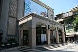 新竹市影像博物館