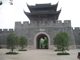 Hangzhou City Walls - The Hangzhou City Walls Museum, a reconstruction of the former Qingchun Gate which once stood on this site.