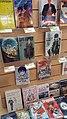 海外展開する日本漫画20201017 195521.jpg