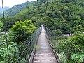 清泉一號吊橋 Qingquan Suspension Bridge No.1 - panoramio (2).jpg