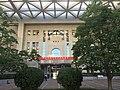 清華大學偉倫樓.jpg