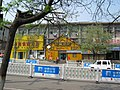 红旗街 - panoramio - 黄-杰.jpg