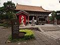 遥参亭 - Yaocan Pavilion - 2012.06 - panoramio.jpg