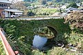関橋 - panoramio.jpg