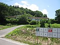 須賀川市立大東小学校下小山田分校 - panoramio.jpg