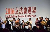香港2016年立法會選舉3名自決派候選人高票當選.jpg