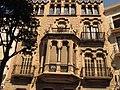 020 Casa Serra, detall de la façana.jpg