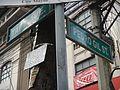 04831jfPedro Gil Street LRT Station Barangays Ermita Malate Taft Avenuefvf 14.jpg