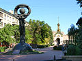 10 Line Luhansk.jpg