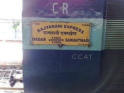 Dadar Sawantwadi Road Rajya Rani Express