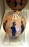 1129 - Keramikos Museum, Athens - Black-figure egg - Photo by Giovanni Dall'Orto, Nov 12 2009.jpg