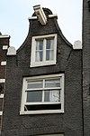 1132 amsterdam, geldersekade 15 gevel