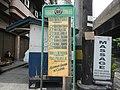 12Taft Avenue, Pasay City Landmarks 03.jpg