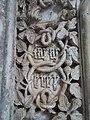 15-Mosteiro da Batalha capelas imperfeitas portal detalhe.jpg