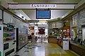 160730 Karuizawa Station Karuizawa Nagano pref Japan10s3.jpg