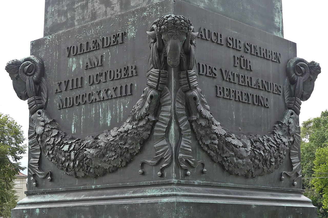 1813 – 1833, Munich – To the Victims of the 1812-1813 napoléonic Russian campaign, plaques.jpg